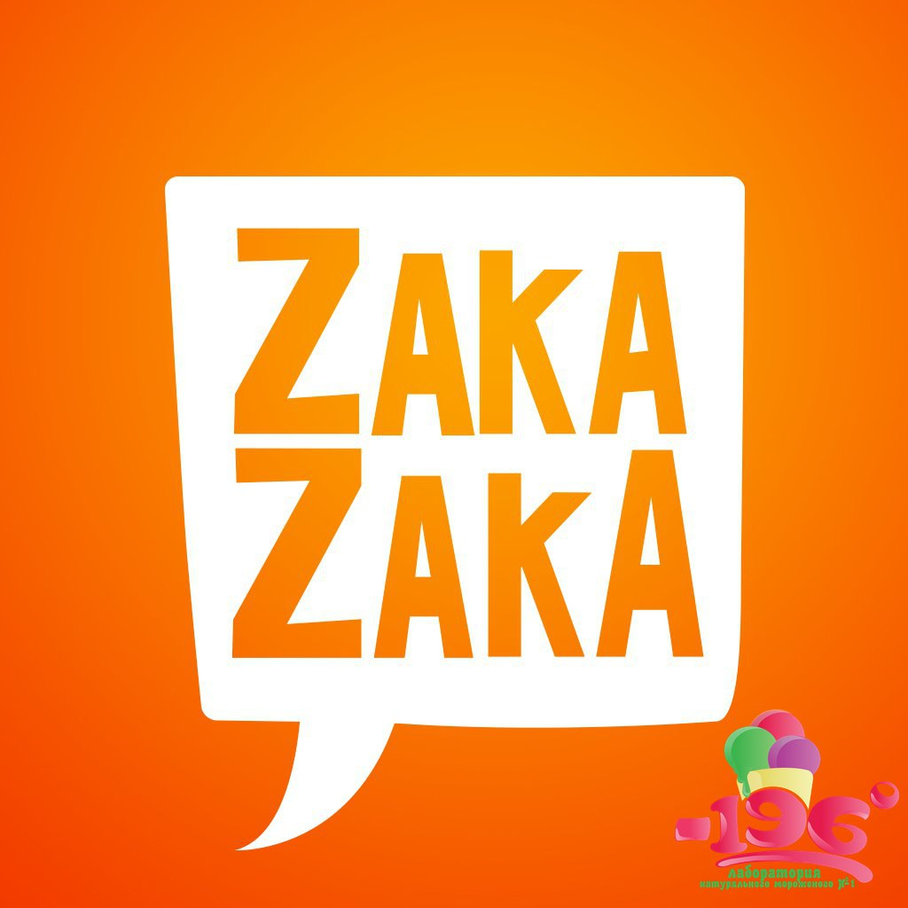 Zakazaka вакансии cs go lounge trade yapma