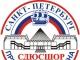 Специализированная детско-юношеская спортивная школа олимпийского резерва Приморского района