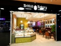 British Bakery в ТЦ Электра
