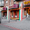 Pizza Parmesan на Ветеранов