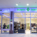 Botanic beauty на Энгельса