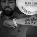 Piter Tattoo club
