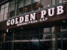 Фото Golden pub