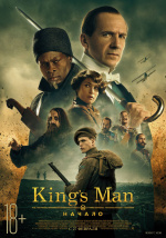 King's man: Начало (The King's Man)